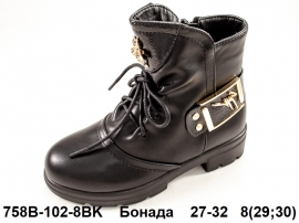 Бонада Ботинки демисезонные 758B-102-8BK 27-32