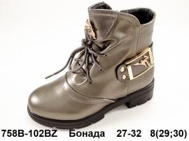 Бонада Ботинки демисезонные 758B-102BZ 27-32