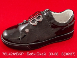 Беби Скай Полуботинки 76L42A\BKP 33-38