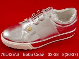 Беби Скай Полуботинки 76L42E\S 33-38