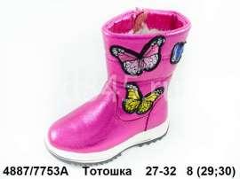 Тотошка. Сапоги зимние 7753A 27-32