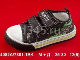 М + Д. Кеды 7881-1BK 25-30