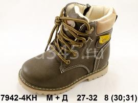 М+Д. Ботинки зимние 7942-4KH