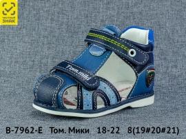 Том. Мики Сандалии B-7962-E 18-22
