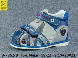 Том. Мики Сандалии B-7962-B 18-22