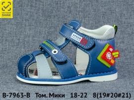 Том. Мики Сандалии B-7963-B 18-22