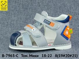 Том. Мики Сандалии B-7963-C 18-22
