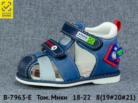 Том. Мики Сандалии B-7963-E 18-22