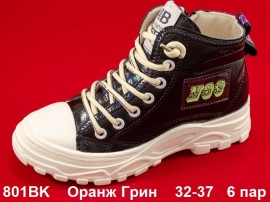 Оранж Грин Ботинки демисезонные 801BK  32-37
