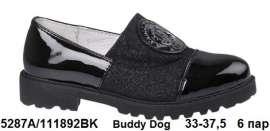 Buddy Dog. Туфли