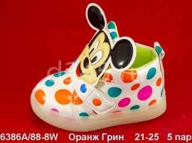 Оранж Грин. LED ботиночки 88-8W 21-25