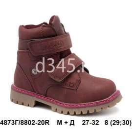 М + Д. Ботинки зимние 8802-20R 27-32
