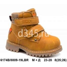 М + Д. Ботинки зимние