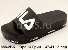 Оранж Грин Шлепки 888-2BK 37-41