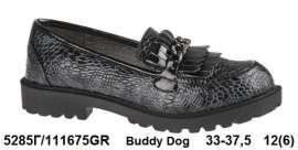 Buddy Dog. Туфли 111675GR 33-37,5