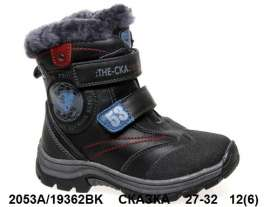Сказка. Ботинки зимние 19362BK 27-32