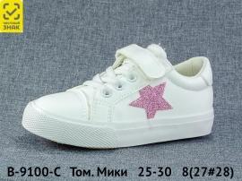 Том. Мики Кеды B-9100-C 25-30