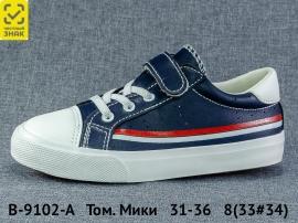 Том. Мики Кеды B-9102-A 31-36