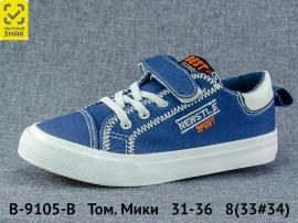 Том. Мики Кеды B-9105-B 31-36