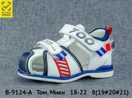 Том. Мики Сандалии B-9124-A 18-22
