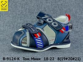 Том. Мики Сандалии B-9124-K 18-22