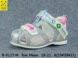 Том. Мики Босоножки B-9127-M 18-22