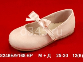 М+Д. Туфли 9168-6P 25-30