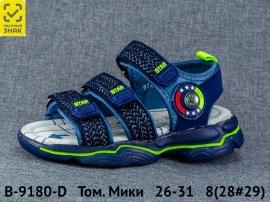 Том. Мики Сандалии B-9180-D 26-31
