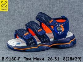 Том. Мики Сандалии B-9180-F 26-31