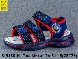 Том. Мики Сандалии B-9180-H 26-31