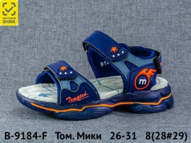 Том. Мики Сандалии B-9184-F 26-31