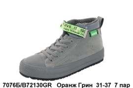 Оранж Грин. Д/С ботинки - кеды B72130GR 31-37