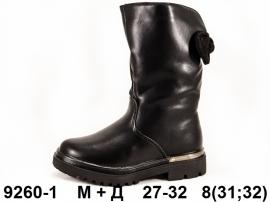 М+Д Сапоги зимние 9260-1 27-32