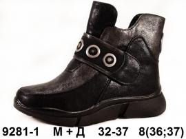 М+Д Ботинки зимние 9281-1 32-37