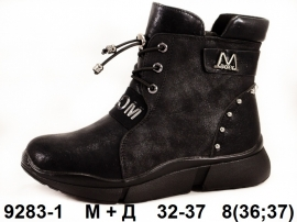 М+Д Ботинки зимние 9283-1 32-37
