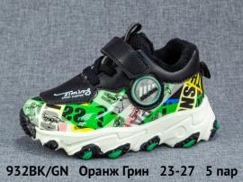 Оранж Грин Кроссовки закрытые 932BK/GN 23-27