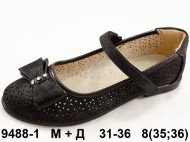 М+Д Туфли летние 9488-1 31-36