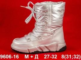 М+Д Дутики 9606-16 27-32