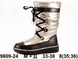 М+Д Сноубутсы 9609-24 33-38