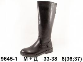 М+Д Сапоги демисезонные 9645-1 33-38