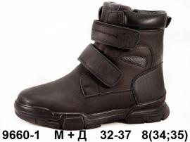 М+Д Ботинки зимние 9660-1 32-37