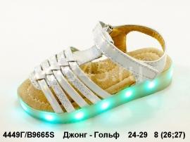 Джонг - Гольф. Босоножки LED B9665S 24-29