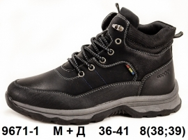М+Д Ботинки зимние 9671-1 36-41