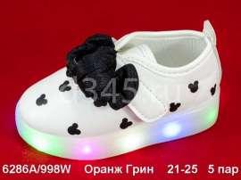 Оранж Грин. LED кроссовки