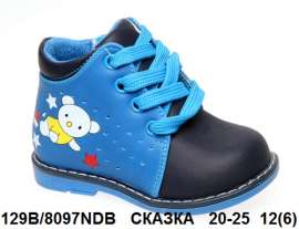 Сказка. Ботинки 8097NDB 20-25
