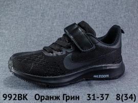 Оранж Грин Кроссовки закрытые 992BK 31-37