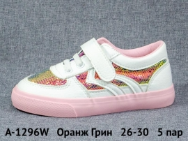 Оранж Грин Кеды A-1296W 26-30