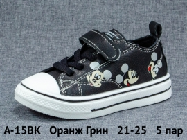 Оранж Грин Слипоны A-15BK 21-25