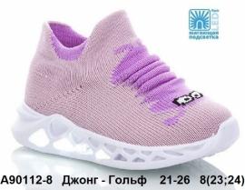 Джонг - Гольф Изи Буст - Носки Кроссовки A90112-8 21-26