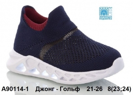 Джонг - Гольф Изи Буст - Носки Кроссовки A90114-1 21-26